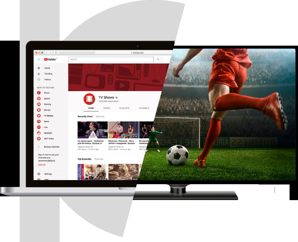 Домашний интернет + Цифровое ТВ